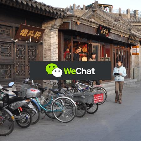 DAHLIN | Beijing